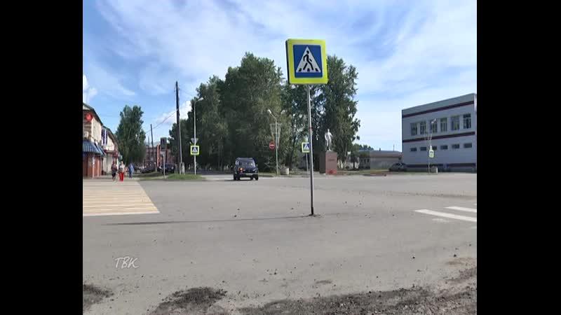 В Колпашевском районе в рамках нацпроекта благоустраиваются четыре общественных пространств