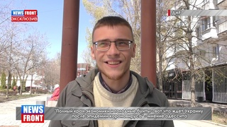 Полный крах экономики и голодные бунты: что ждет Украину после эпидемии коронавируса? -  одессит