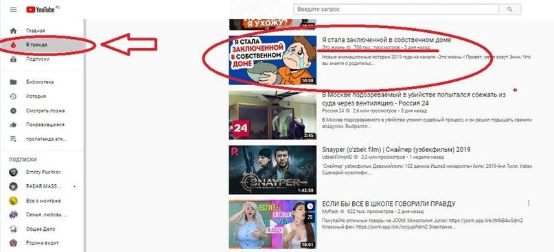 Пропаганда грязи на детском YouTube: как глобалисты превращают детей в озабоченных эгоистичных извращенцев, изображение №15