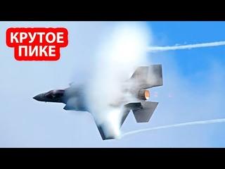 Российские комплексы РЭБ вывели из строя основные системы американских истребителей F-35 и F-22