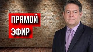 НИКОЛАЙ ПЛАТОШКИН НА КРАСНОМ РАДИО 13.09.21