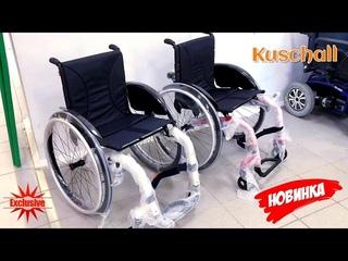 Новинки! Кресло-коляска активного типа Kuschall K-series 2.0