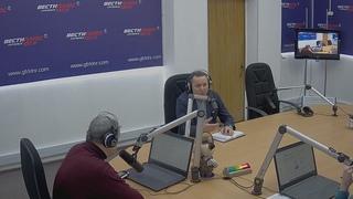 """Андрей Губарев в радиопередаче """"Здесь и сейчас"""". ."""