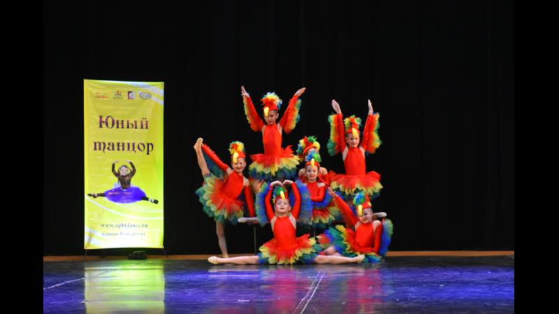 Центр танца Valery Конкурс Юный танцор Мастера младшие