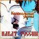 Колокольные звоны - Троице-Сергиева Лавра
