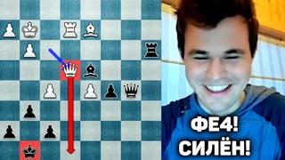 "МАГНУС КАРЛСЕН против ГРОССА с 2900 рейтинга! ""Чувак силён!"" Шахматы Блиц"