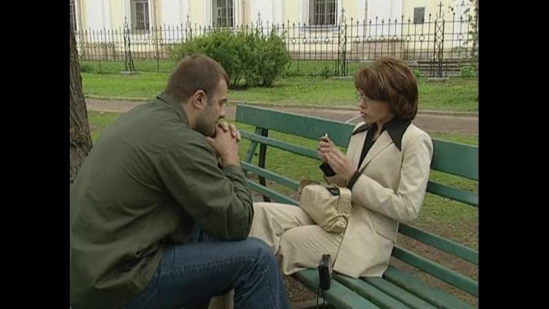 ➡ Агент национальной безопасности (1999) 1 Сезон, 4 -Серия.