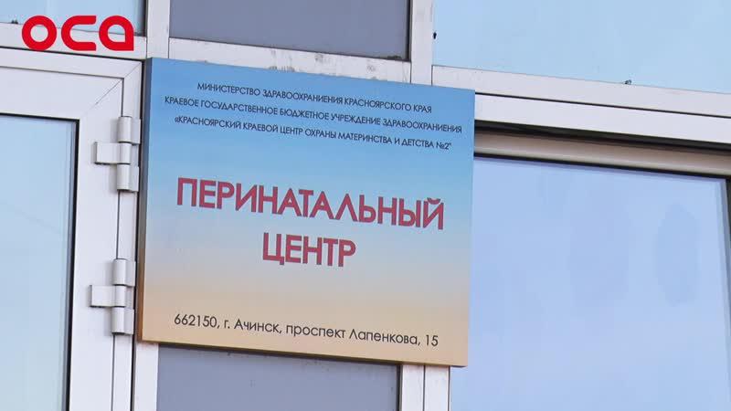 Следственный комитет возбудил дело по халатности врачей перинатального