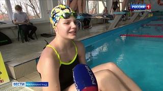 Соревнования с использованием искусственных плавников прошли в бассейне спортшколы Зеленоградска
