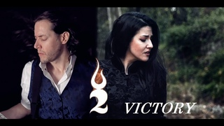 VICTORY (TWO STEPS FROM HELL) - Marialena Trikoglou ft. James Vyrtus
