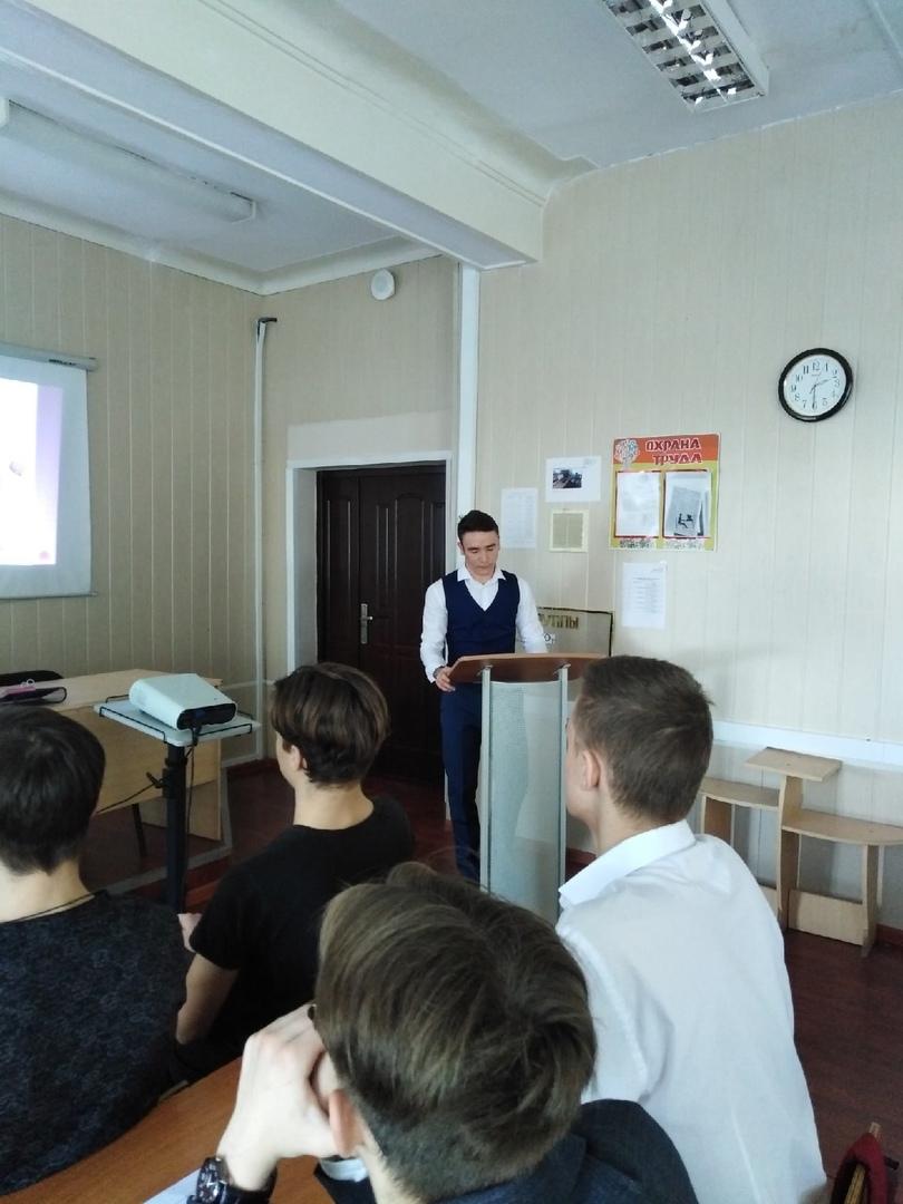 защита творческих проектов «Галерея русских ученых»
