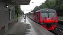 Электропоезд ЭД4М-0429 платформа Чертаново