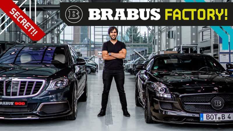Brabus Factory! Loudest, Fastest, Widest Custom AMG Beasts!!