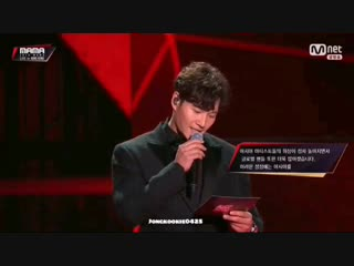 Kim jong kook│2018 mama in hong kong ()