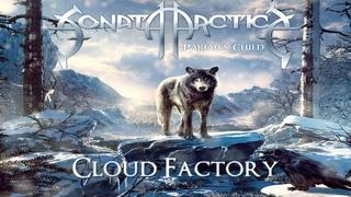 Sonata Arctica - Pariah's Child (Full Album) (Melodic Power Metal)