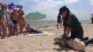 МЧС ДНР проводят мероприятия по обеспечению безопасности отдыхающих на побережье Азовского моря