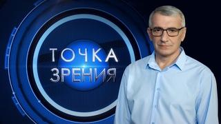 Донбасс не дает покоя англосаксам. Точка зрения.