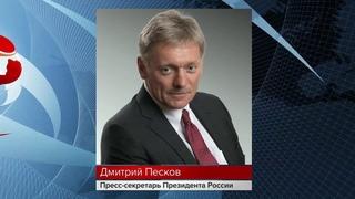 Москва готова взаимодействовать сБерлином поситуации сАлексеем Навальным, заявил пресс-секретарь президента России. Новости. Первый канал