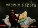 Фотоальбом Елены Конопицыной
