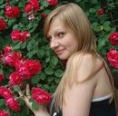 Фотоальбом человека Наталіи Зеленськи
