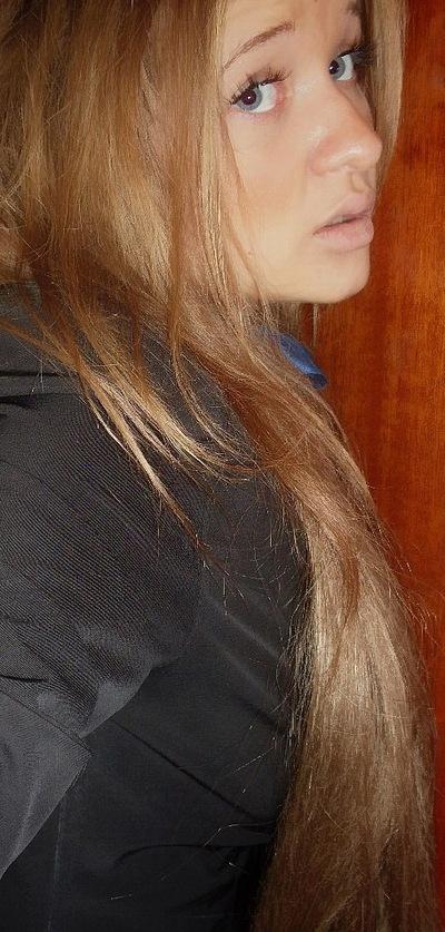 Marina Александровна