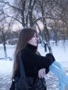Фотоальбом Наташи Багдасаровой