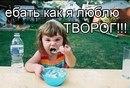 Фотоальбом Евгения Еремеева