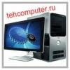 tehcomputer.ru