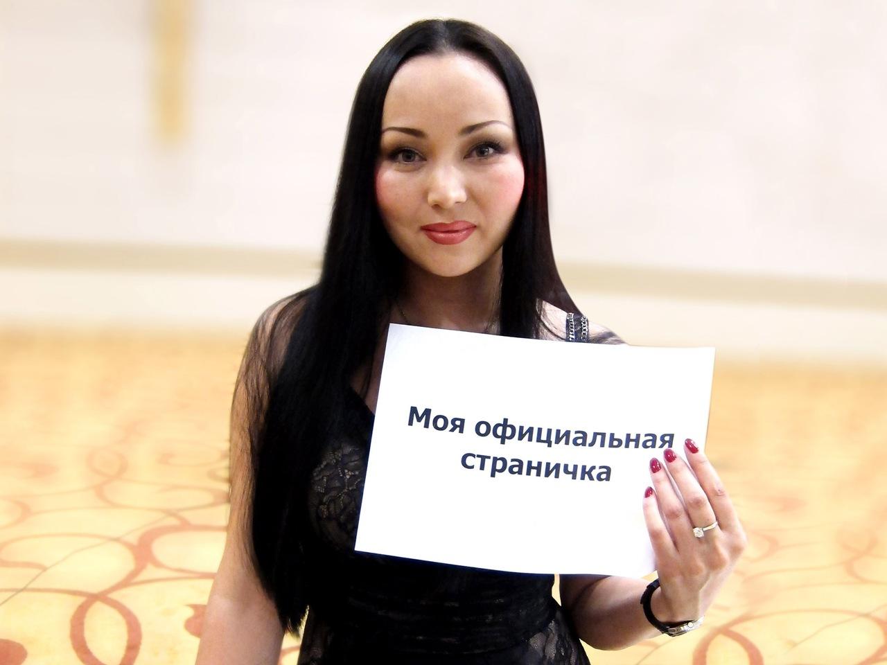 Баян Есентаева, Алматы - фото №1
