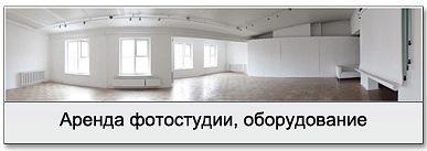 заводской, движок фотостудии выборгского района спб открытки, гиф картинки