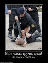 Персональный фотоальбом Стахова Виталия