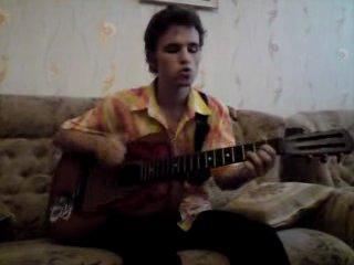 Дима Буток - The Red Telephone