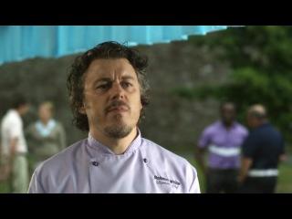 Кухня Вайта 1 сезон 5 серия Whites 2010