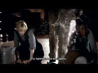 Беглецы(Беглянка) Мартины Коул / Martina Cole's The Runaway 2011 1 сезон 2 серия РУС