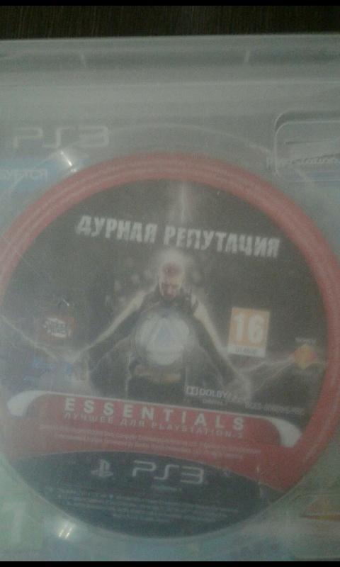 Купить диски на PS 3. Все вопросы в   Объявления Орска и Новотроицка №8837