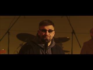 Премьера нового Клипа от : Баста - На маяке (feat.и Е! Вакуленко) ( Паблик Рэп Бот )