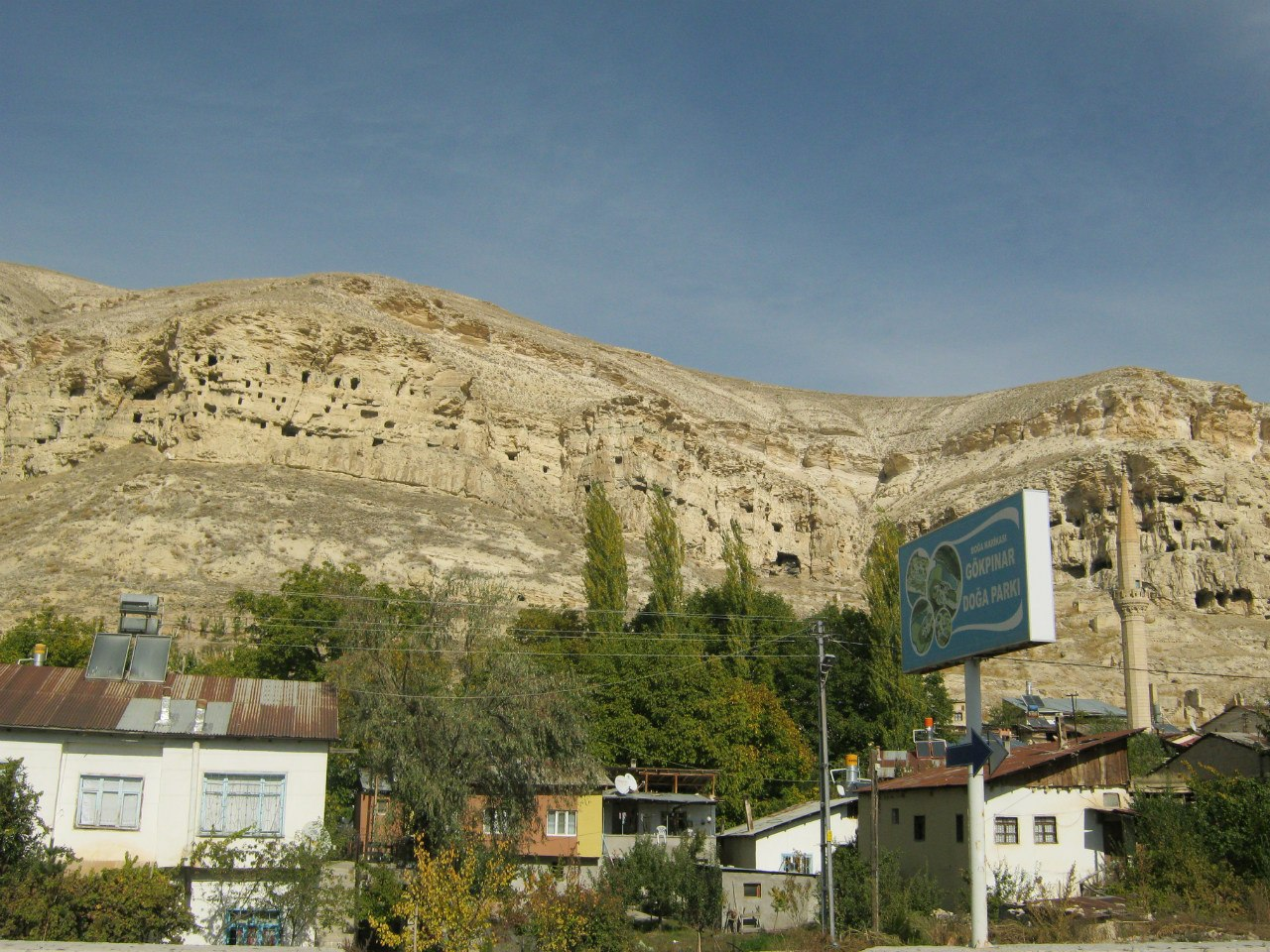 Выдолбленные в пещеры в Сивас