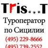 Туроператор ТРИС Т