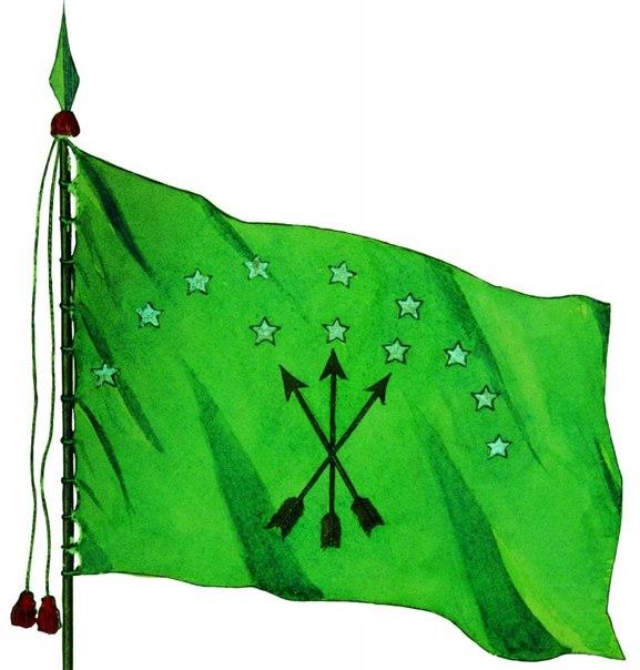 картинки флаг черкесов этого
