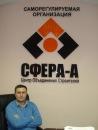 Фотоальбом человека Дениса Копылова