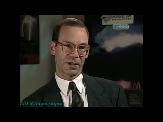 History «Современные чудеса - Прогноз погоды» (Документальный, 2002)