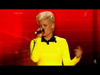 Голос 2 - Тина Кузнецова - Feeling Good / Мне хорошо (Nina Simone)