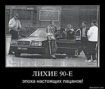 Анатолий Калинкин - фото №2