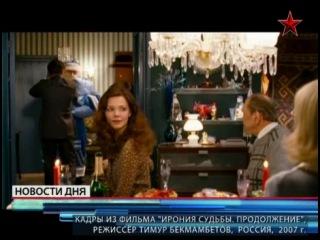 """репортаж на телеканале """"Звезда"""" с нашими Дед Морозом Сергеем и Снегурочкой Алиной"""