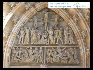 Видео экскурсия по Прага