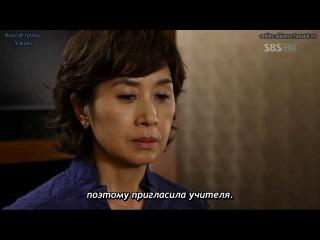 Аромат женщины / Scent of a Woman 15 16 HD