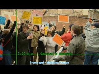 Extra English - 10: Annie's Protest (английские и русские субтитры!)
