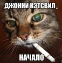 Фотоальбом Александра Кочегарова