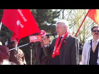 Речь Валерия Ижицкого 1 Мая 2014 г Пять уроков Майдана Кострома