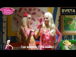 Анекдот про блондинок 7 серия - Тузова Таня и Света Яковлева